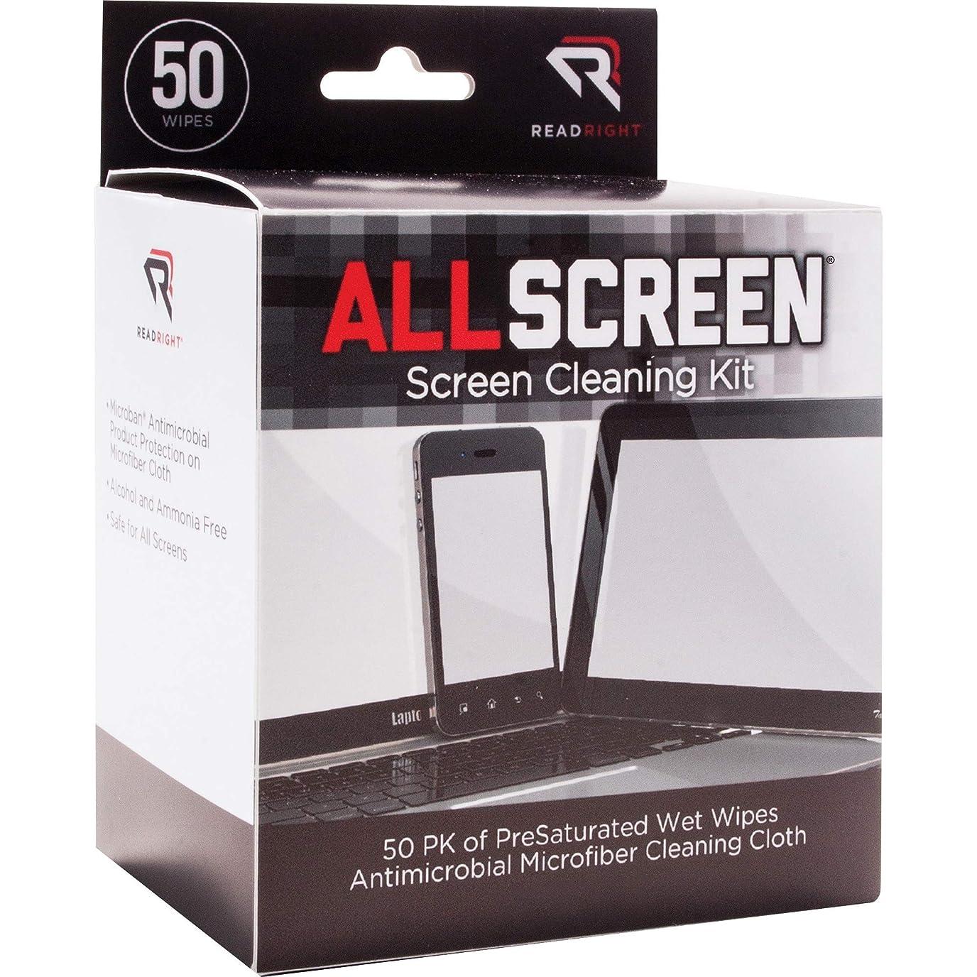 前件滑り台のれんallscreen画面クリーニングキット、50?Wipes、1マイクロファイバー布