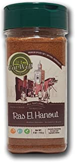Eat Well Premium Foods - Ras El Hanout 4 oz - 113 g, Meat Seasoning, Mixed Spice, Morrocan Blend Spice