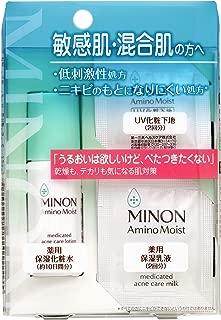第一三共ヘルスケア ミノン アミノモイスト 敏感肌・混合肌ライン トライアルセット 20mL