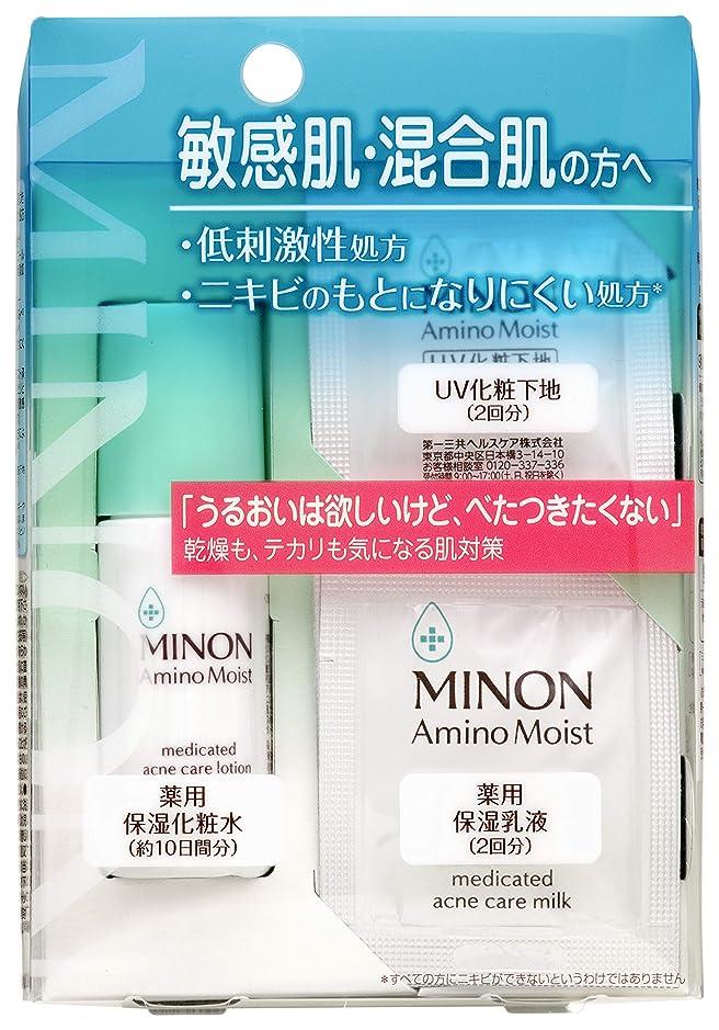 添加剤有害払い戻し第一三共ヘルスケア ミノン アミノモイスト 敏感肌?混合肌ライン トライアルセット 20mL