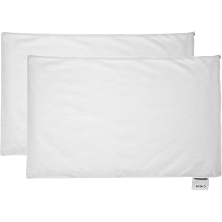 Amazon Brand - Solimo 100% Cotton Water Resistant Pillow Protector - Set of 2, White