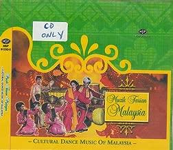 MUSIC TARIAN MALAYSIA - CULTURAL DANCE MUSICAL MALAYSIA