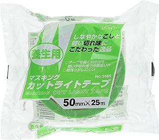 スリオンテック No.3489 養生用マスキングカットライトテープ 50×25 [マスキングテープ]