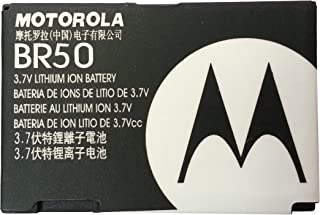 Motorola BR50 BR-50 SNN5696B 710 mAh Battery Sealed in Retail Packaging for Motorola Razr V3 / V3i / V3ie / V3m / V3r / V3t / MS500 / PEBL U6 / U6C