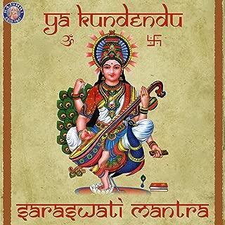 Ya Kundendu - Saraswati Mantra