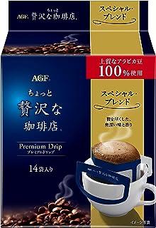 AGF ちょっと贅沢な珈琲店 レギュラー・コーヒー プレミアムドリップ スペシャル・ブレンド 14袋 【ドリップコーヒー】