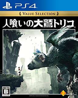 [PS4] people eating of eagle Trico Value Selection