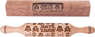 embossing rolling pin star wars