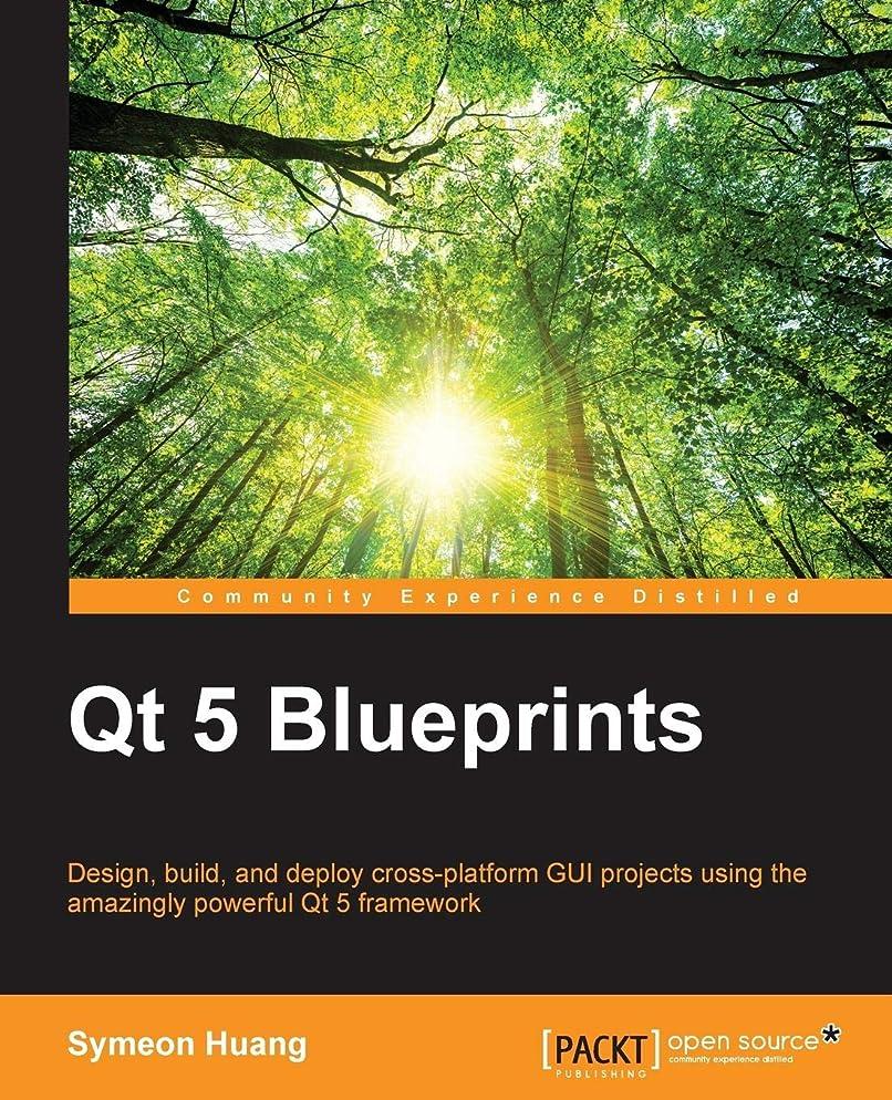 ミトン火星タイピストQt 5 Blueprints