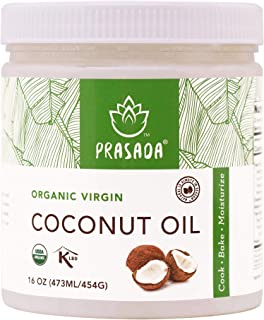 Prasada Organic Virgin Coconut Oil (16oz) | Cold-Pressed, Non-GMO, Single Origin | Perfect for Baking, Frying, Grilling and Cosmetic Application