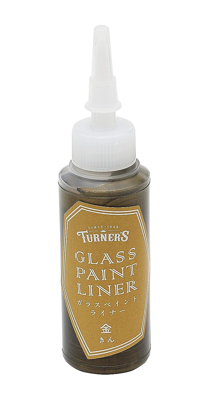 郵便番号かわいらしいファントムターナー色彩 ガラスペイントライナー 金 GP020220 20ml