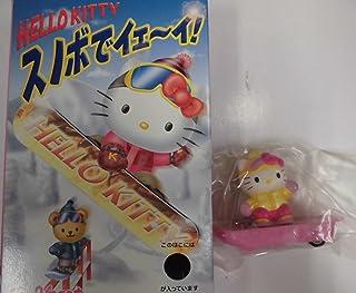 HELLO KITTY ハローキティ スノボでイェ~イ! 6.キティ【ジャケット:黄 ボード:ピンク】 単品 食玩