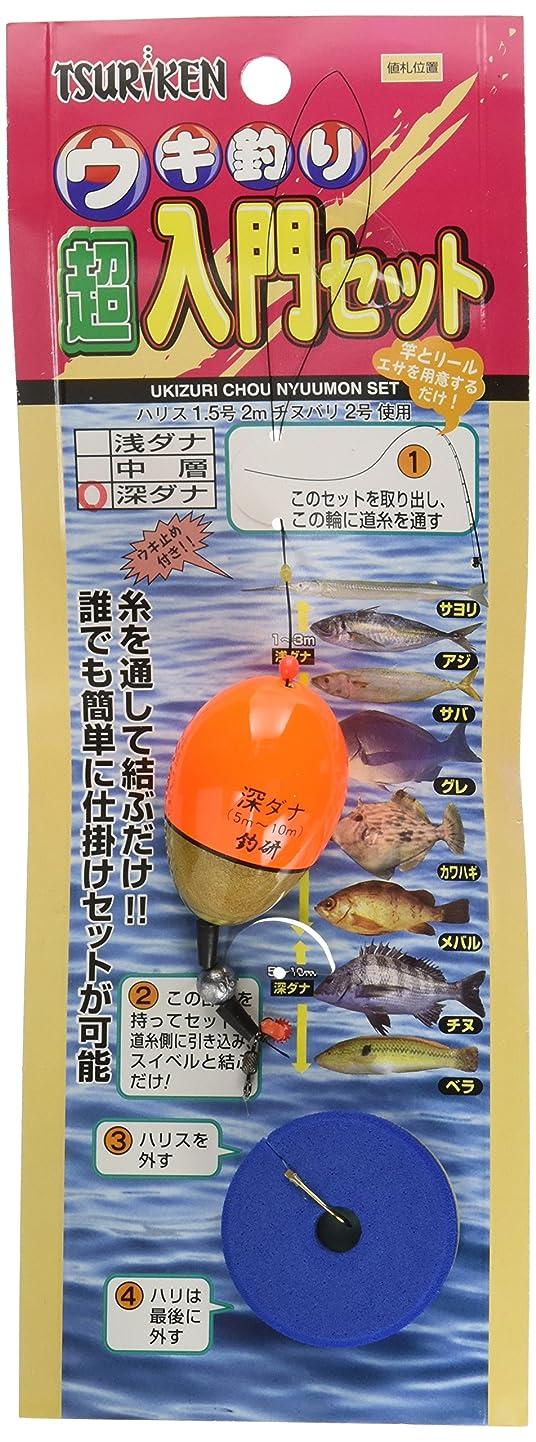 毎年有利集団的釣研 ウキ釣り超入門セット 深ダナ