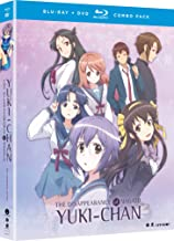 長門有希ちゃんの消失 ・ DISAPPEARANCE OF NAGATO YUKI-CHAN: COMPLETE SERIES