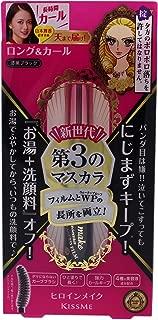 Heroine Make Long and Curl Mascara Advance Film 01 Super Black for Women, 0.21 Ounce