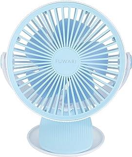 [山善] 扇風機 FUWARI 卓上 クリップ両用 360度首振り 風量調節3段階 充電式 ブルー YJ-CT11(BL) [メーカー保証1年]