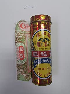 yu yee oil for baby