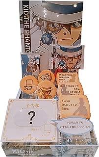 怪盗キッドの名言 フェイス プリントクッキー 描き下ろしアートのBOX缶 予告状付き アソートクッキー 16枚入り 名探偵コナン USJ公式 ユニバーサルスタジオジャパン 2019