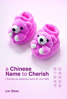 A Chinese Name to Cherish: Choosing an Auspicious Name