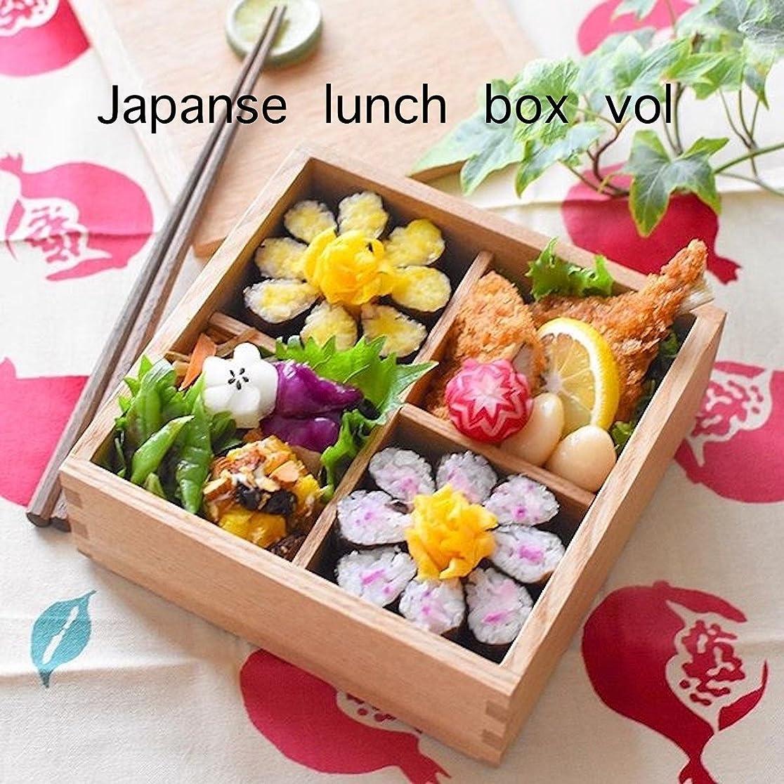 乙女ステージ社交的Japanse lunch box vol 1. (Dutch Edition)