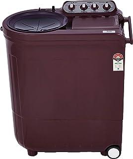 Whirlpool 7.5 Kg 5 Star Semi-Automatic Top Loading Washing Machine (ACE 7.5 TURBO DRY, Wine Dazzle)
