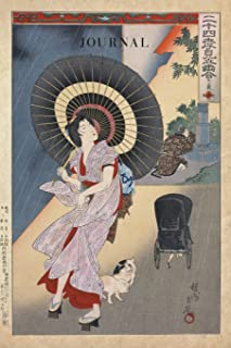 Journal: Geisha With Umbrella and Cats Ukiyo e - Traditional Japanese Woodblock Prints | 120 Blank Lined 6x9 College Ruled Pages | Journal, Notebook, ... Notebooks and Journals - Ukiyo-e) (Volume 3)