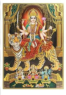 Vintage Golden Zari Art Work Photo of Maa Durga Poster Big Without Frame (24 X 36 Inches) Religious Decor