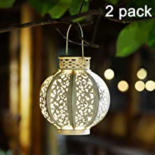 MAGGIFT 2 Pack Hanging Solar Lights Outdoor Solar Lights Retro Hanging Solar Lantern with Handle, 4 Lumens, White
