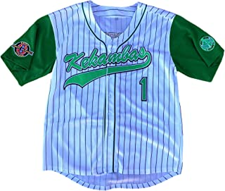 MVG ATHLETICS G-Baby Jarius Evans Hardball Kekambas #1 Movie Baseball Jersey Embroidered S-XXL