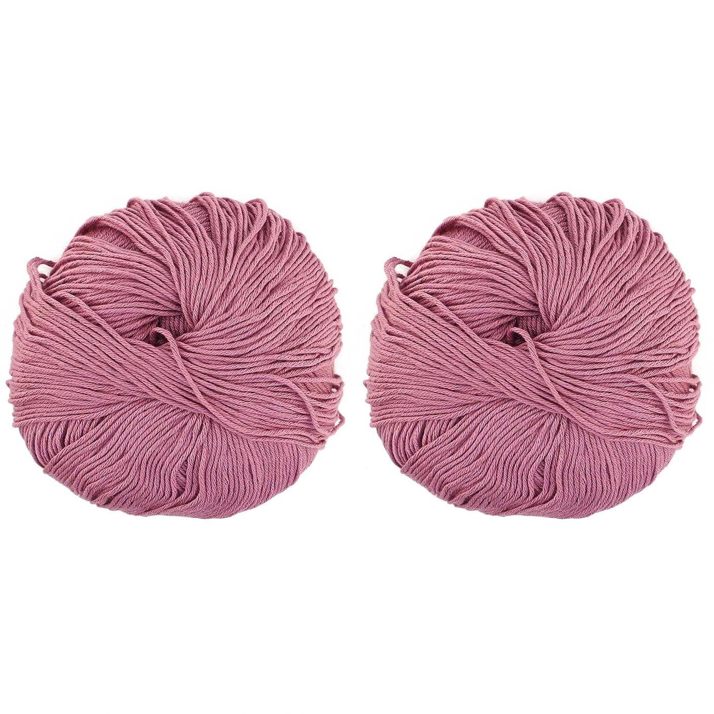JubileeYarn Bamboo Cotton Blend Sport 4 Ply Yarn - 100g/skein - Cotton Candy - 2 Skeins