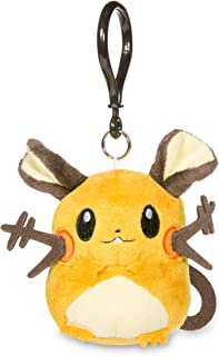 Dedenne Pokémon Petit Plush Keychain