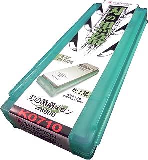 Japanese Whetstone Sharpening Stone Shapton Ceramic Kuromaku #8000