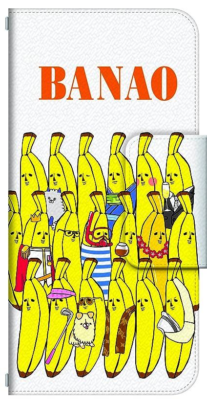 行く背が高いストラトフォードオンエイボンドレスマ GALAXY Note Edge (docomo/au共通) 手帳型 ケース カバー エリートバナナ バナ夫 ギャラクシーノートエッジ バナ夫8(BAT018) 受注生産 国内印刷 日本製 受注生産 国内印刷 日本製 TH-GALAXYNOTEEDGE-BAT018-WH
