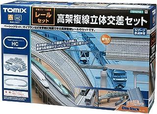 TOMIX Nゲージ レールセット 高架複線立体交差セット HCパターン 91074 鉄道模型用品
