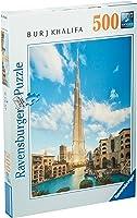 لعبة أحجية برج خليفة دبي من رافينسبيرجر مكونة من 500 قطعة