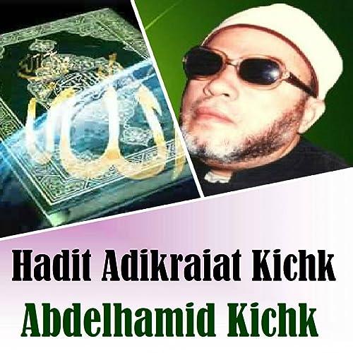 KICHK MP3 GRATUITEMENT ABDELHAMID TÉLÉCHARGER