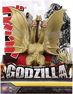 Godzilla Classic Deluxe 7