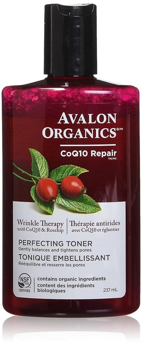 新鮮な健康的中止します【化粧水】CoQ10パーフェクトフェイシャルトナー 8オンス(235ml) (海外直送品)
