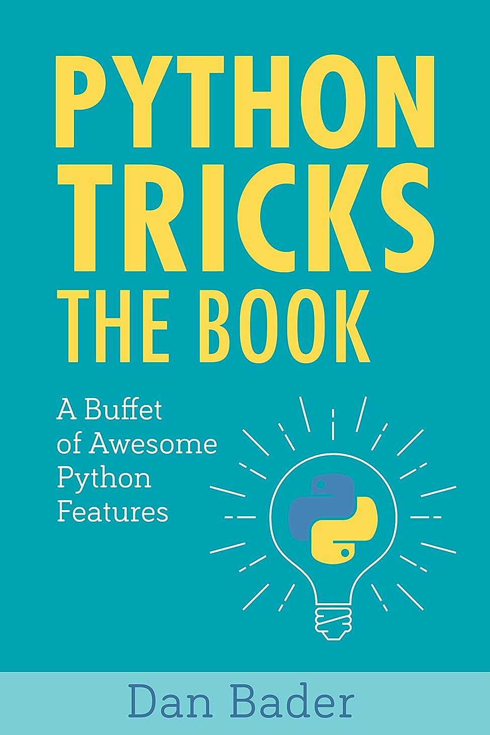 アクティブ性交拡張Python Tricks: A Buffet of Awesome Python Features (English Edition)