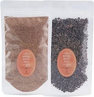 ロイヤル バスソルト ヒマラヤ岩塩 ブラック パウダー グレイン 各200g 粗粒 粉 ROYAL BATH SALT