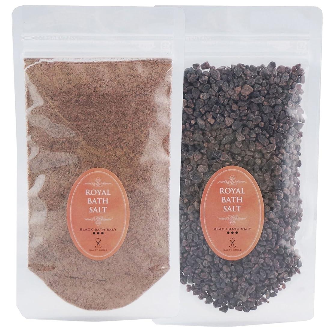 色することになっているスクラップロイヤル バスソルト ヒマラヤ岩塩 ブラック パウダー グレイン 各200g 粗粒 粉 ROYAL BATH SALT