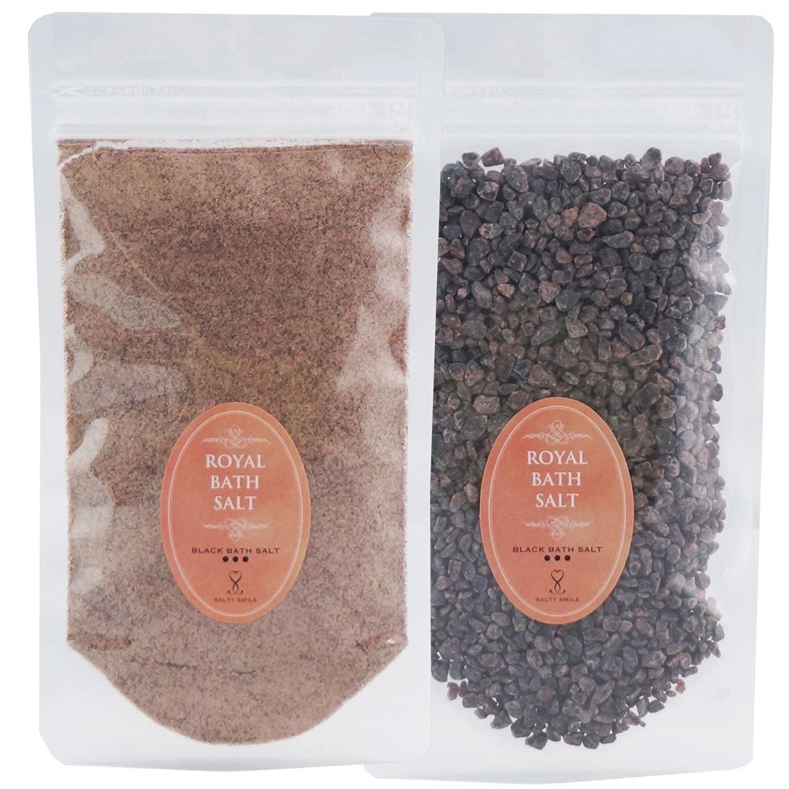 比較的半導体解くロイヤル バスソルト ヒマラヤ岩塩 ブラック パウダー グレイン 各200g 粗粒 粉 ROYAL BATH SALT