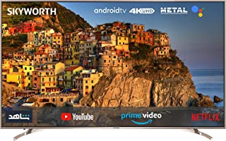 Skyworth 75 Inch Smart TV UHD 4K Android - 75SUC8100