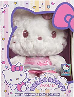 Hello Kitty 45th Anniversary Deluxe Plush