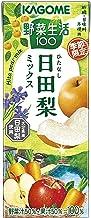 カゴメ 野菜生活100季節限定 日田梨ミックス195ml ×24本