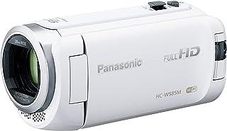 パナソニック HDビデオカメラ W585M 64GB ワイプ撮り 高倍率90倍ズーム ホワイト HC-W585M-W