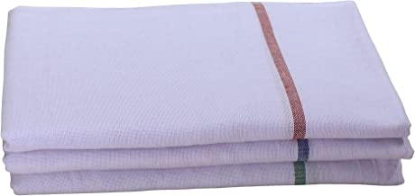 GJ Cotton Bath Towels (White) - Pack of 4