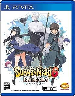 サモンナイト6 失われた境界たち - PS Vita