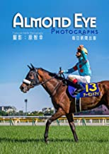 表紙: ALMOND EYE PHOTOGRAPHS | 原 智幸