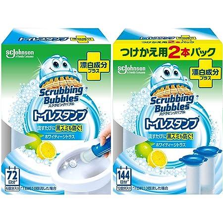 【まとめ買い】 スクラビングバブル トイレ洗浄剤 トイレスタンプ 漂白成分プラス ホワイティーシトラスの香り 本体 (ハンドル1本+付替用1本)+付替用2本セット 18スタンプ分